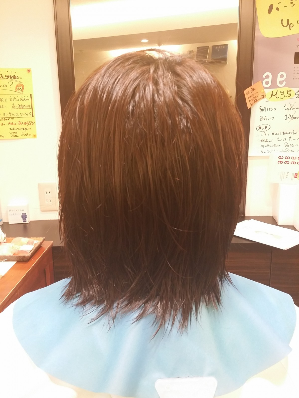 20160116_161241