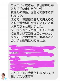 20160126_201018