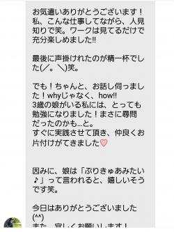 20160127_091148