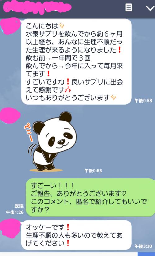 20160328_162906