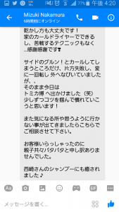 screenshot_2017-01-10-16-20-43