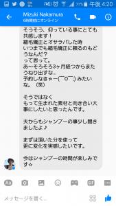 screenshot_2017-01-10-16-21-00