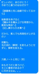 20180203_180321